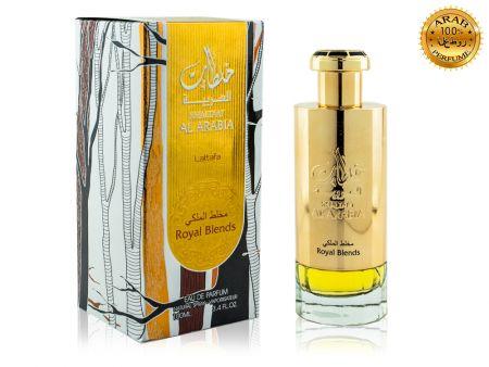 Lattafa Khaltaat Al Arabia Royal Blends, Edp, 100 ml (ОАЭ ОРИГИНАЛ)