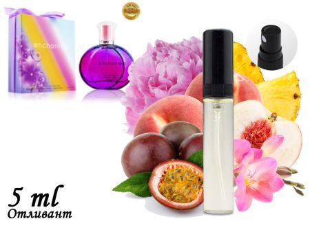 Fragrance World Enchanted, Edp, 100 ml (ОАЭ ОРИГИНАЛ)