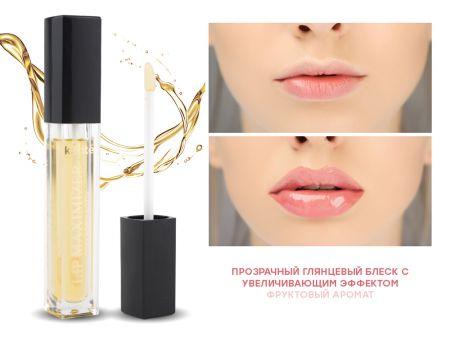 Прозрачный глянцевый блеск с увеличивающим эффектом Karite Lip Maximizer, 7 ml