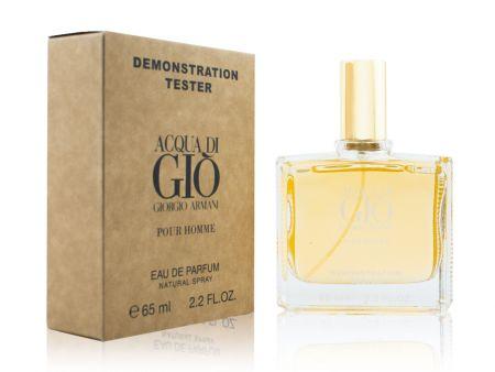 Тестер Giorgio Armani Acqua Di Gioia Pour Homme, Edp, 65 ml (Dubai)