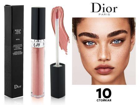 Жидкая матовая помада Dior Rouge Dior Liquid, ТОН 10